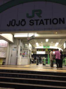十条駅の写真