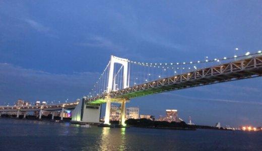 浜松町で海の上で飲み放題できる東京湾納涼船