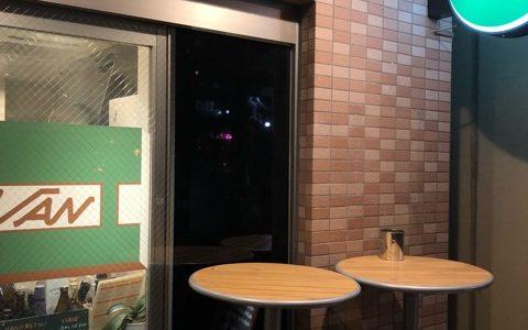 芝大神宮前の完全禁煙の立ち呑み居酒屋 VAN